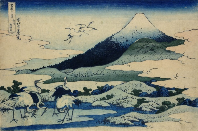 hokusai - Umezawa Manor in Sagami Province